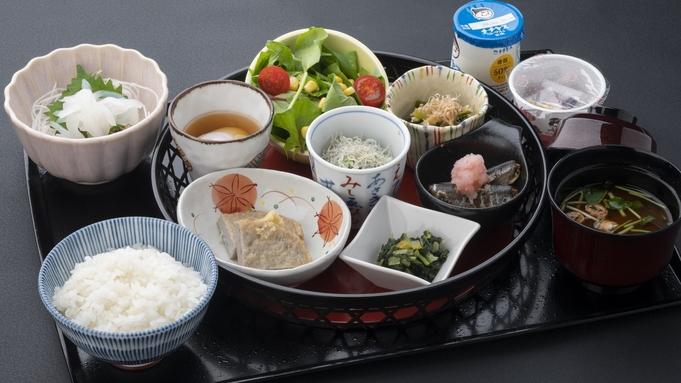 【直前割】お得な特別割引プラン 〜朝食付き〜