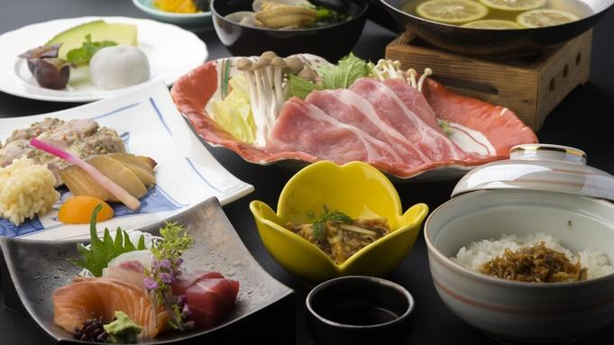【事前決済限定】チェックインが少しスムーズになるプラン 〜夕朝食付き〜