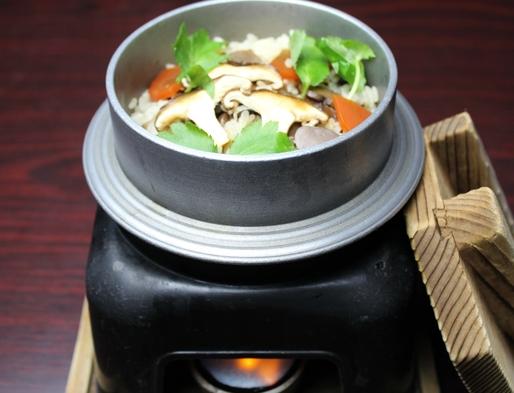 【四季のお料理シリーズ】秋の味覚と旬の海鮮料理プラン♪平日は松茸釜飯も!?