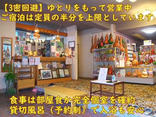 ☆選べる陶板焼プラン!アワビ・鳥取和牛から一品【部屋食】貸切風呂・Wi-Fi・P無料!