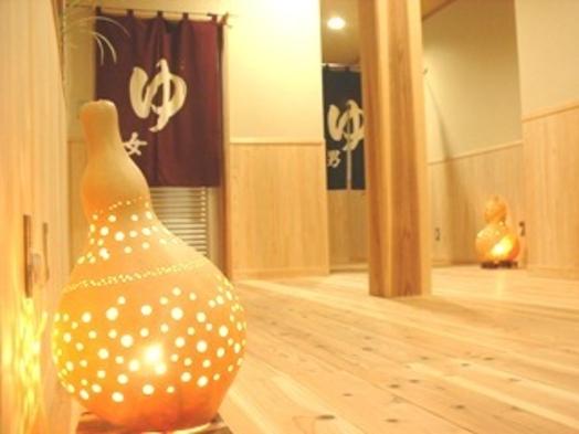 ☆50歳からの限定プラン【部屋食・貸切風呂】でのんびり安心、Wi-Fi完備・駐車場無料!