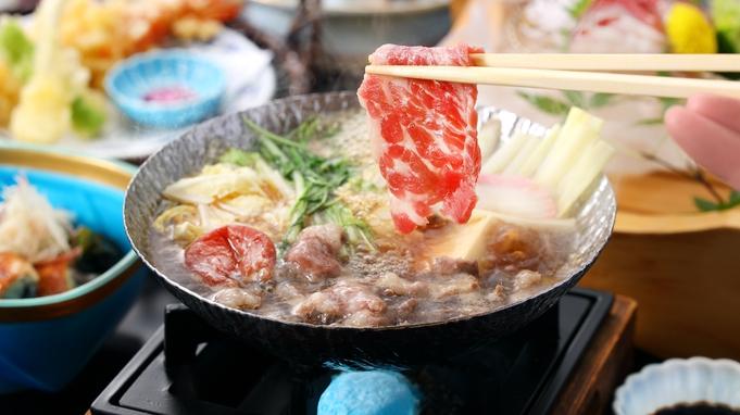 【秋冬旅セール】夕朝2食付き 岡山県北料理 「和牛そずり鍋会席プラン 」