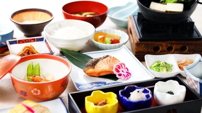 【朝食付き】人気の朝霞御膳を食べて元気に出発! 「朝食付プラン」