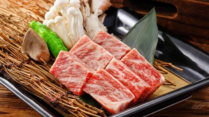 【夕朝2食付き】岡山ブランド牛の奈義牛を鉄板で! 「奈義牛ステーキ会席プラン」