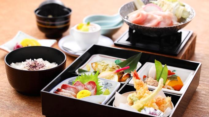 【夕朝2食付き】夕食はお部屋食も可能♪ お料理少なめ 「撫子御膳プラン」