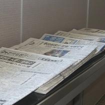 毎朝、朝刊をエレベーターホールにご用意しております。お好きな新聞を1部無料でお持ちいただけます。