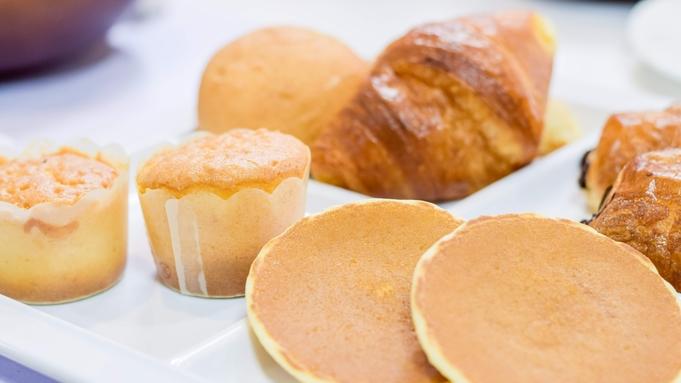 【さき楽55】☆イチオシのお部屋は早期予約がオトク☆朝食付きプラン