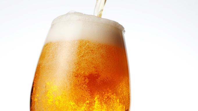 【コロナワクチン2回接種済の方!旅行応援】生ビールの特典付♪当ホテル1階で使えるお食事券付プラン!