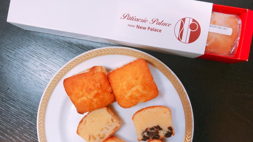パティシエ特製★キューブケーキ
