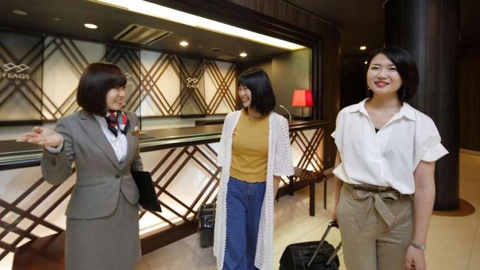 【秋冬旅セール】ホテルフラッグス九十九島★朝食付プラン