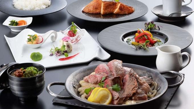 ◆2食付◆鉄板焼ライトコース!〜佐世保レモンステーキ、鉄板フレンチトーストなど〜