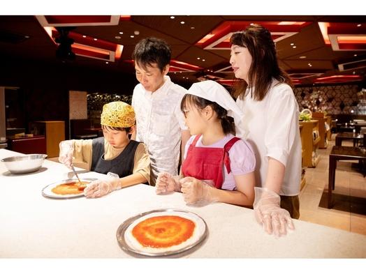 【二食付き】ハンドメイド第2弾!地中海レストラン「THE ONE」で作るピザ焼き体験