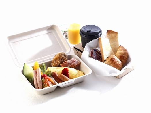 【東海4県在住の方限定】 スタンダード料金でデラックスツインルームへグレードUP♪ 朝食付