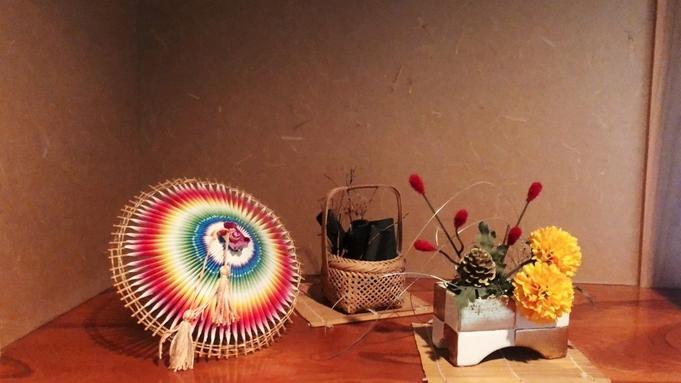 【三大味覚】活き鮑・みかわ牛・赤座海老の饗宴 量より質のグルメプラン♪<部屋食>