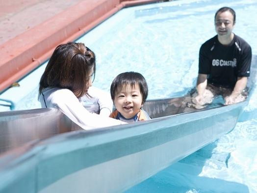 【5大特典付き!】夏休み家族でおでかけプール&温泉の旅♪夕食はお部屋食