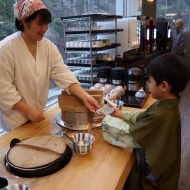 【お手軽ファミリープラン】添い寝無料!幼児食事付きは自分で作る手巻き寿司!ママおススメプラン