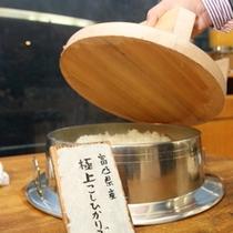 【朝食バイキング】富山産の極上コシヒカリ。富山県はお米の隠れた名産地です。ふっくら炊き立てをどうぞ。