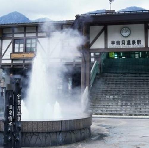 【宇奈月温泉駅】レトロな富山地方鉄道に揺られた終点です。徒歩で5分程ですが送迎サービスもございます。