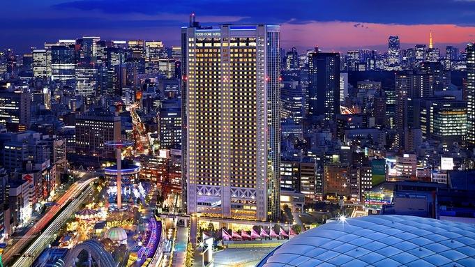 【秋冬旅セール】◆スタンダード宿泊プラン◆(素泊まり)