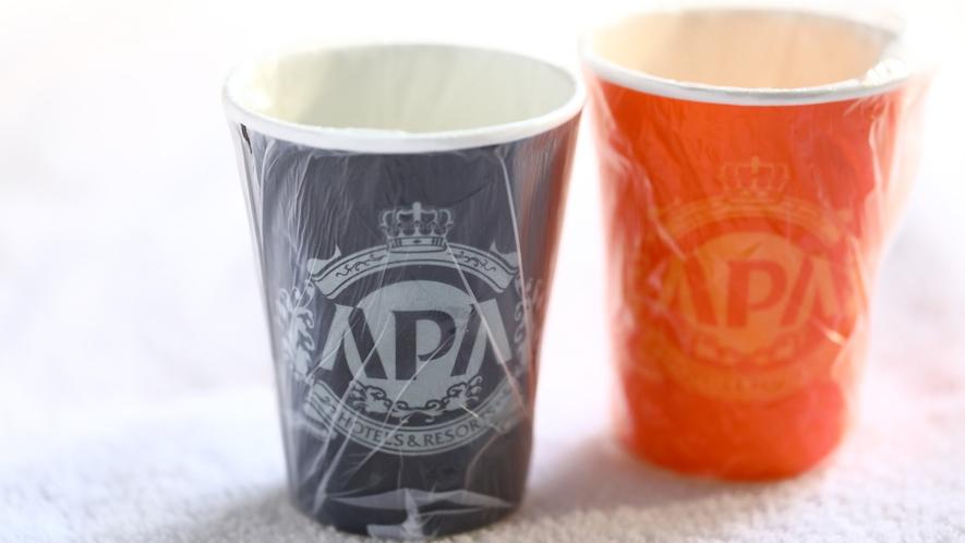 衛生面に配慮した包装紙コップ・アパラップドカップ