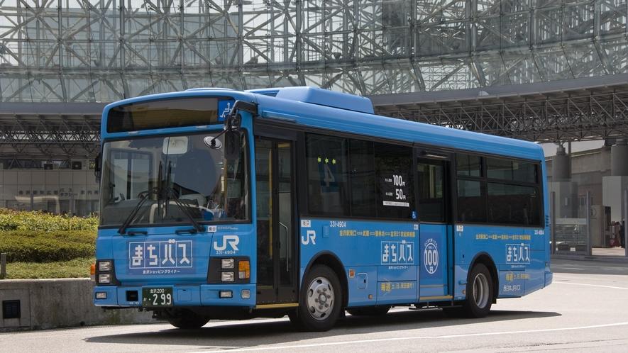 まちバス (写真提供:金沢市)