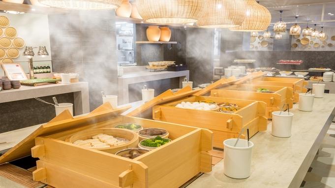 【朝食付/別府観光の拠点に!】ホテルでゆっくり朝食付プラン