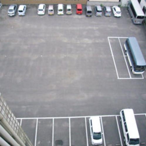 第二駐車場(本館横)