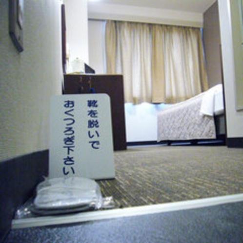 客室内は靴を脱いでご利用下さい。
