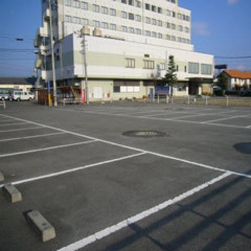 第一駐車場(本館前)