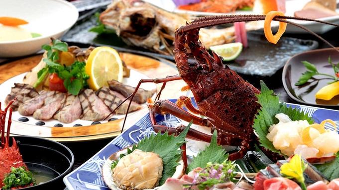 【究極の贅沢を味わう◆和会席プラン】夕食は『伊勢海老とアワビ会席』『料理長の極み会席』から選択