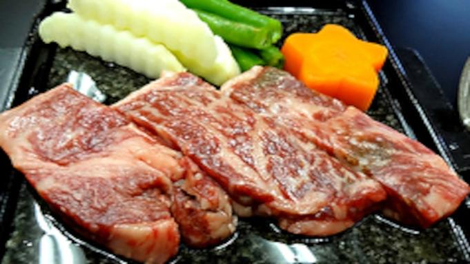 【禁煙】美味しさを追求した安全・安心な国産牛を石焼きで!牛ステーキプラン【会場食】