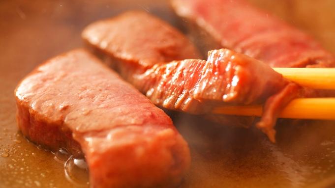 【グルメ】A5ランク飛騨牛ヒレ肉を囲炉裏の炭火で炙って肉汁ポタポタ!★いろり網焼きステーキプラン★