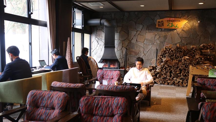 全館Wi-Fi完備でワーケーションなどでも利用可能!ロビーにはくつろぎのソファも。