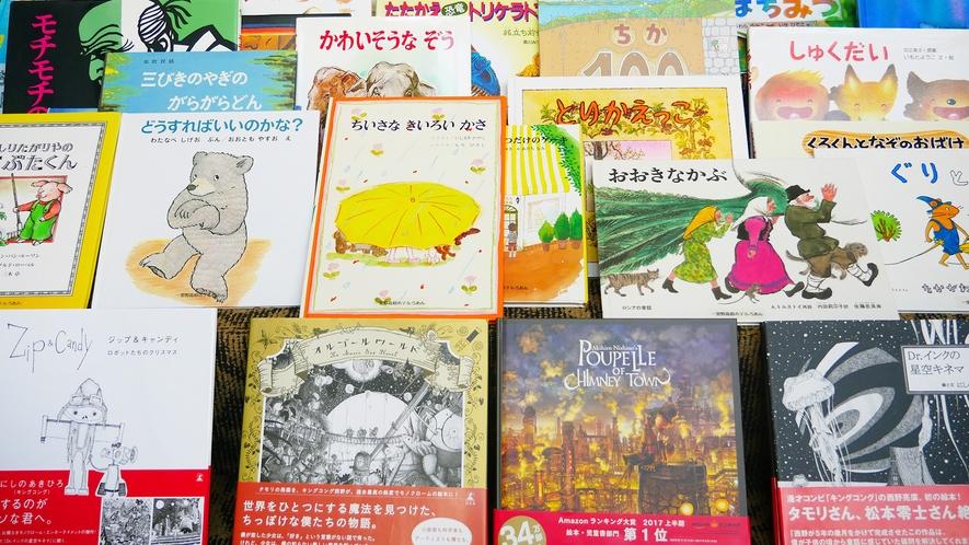 お子さんへの読み聞かせに♪絵本を種類豊富に揃えています