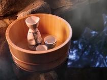 【貸切風呂】貸切風呂で憧れの桶酒体験も可能!(別途有料)