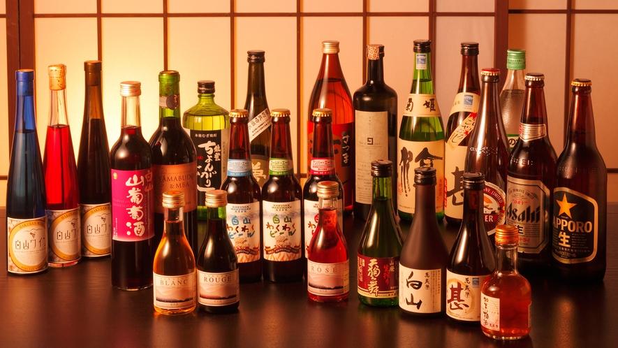 地物のビール、酒、ワインなど各種アルコールにソフトドリンクなど種類豊富な飲料を揃えています