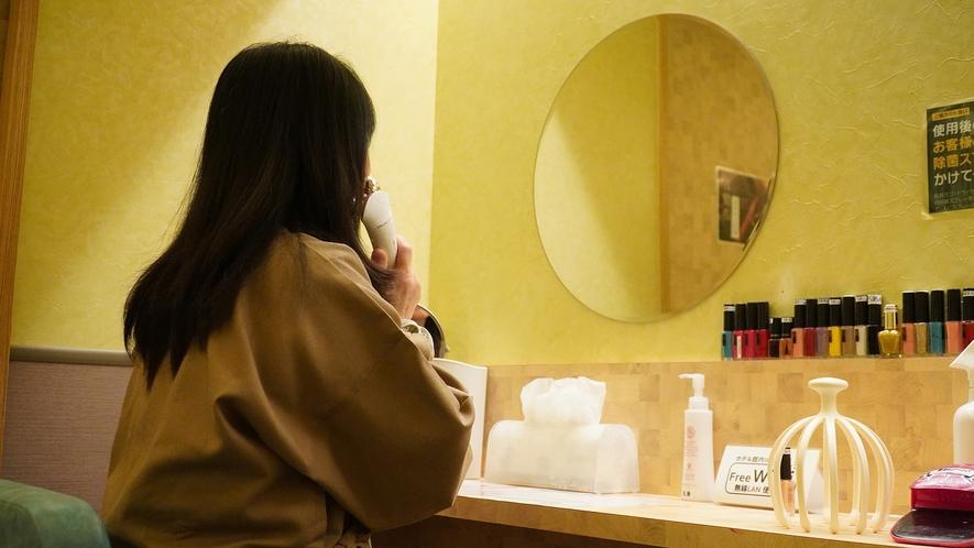 美顔器・ヘアアイロン・イオンドライヤー・ネイル用品などを無料で使える「セルフエステルーム」