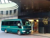ホテルバス ホテル発東陽町駅行※午前中のみ/時刻表に沿って運行*定員制・予約不要