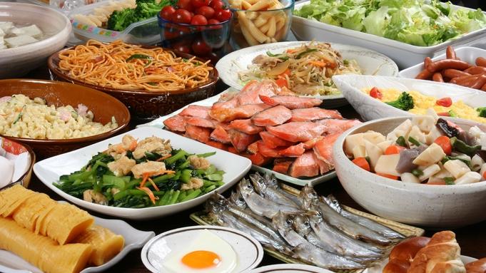 【2食付】毎日食べても飽きのこないバランスの良い日替わり定食