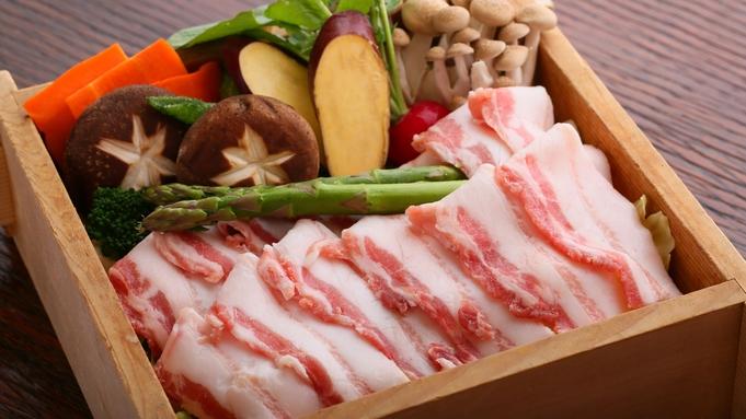 【巡るたび、出会う旅。東北】地元食材料理満喫!福島牛すき焼き&豪快マグロ料理付きプラン!