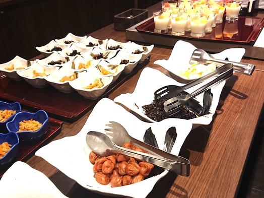 【テレワーク応援朝食付プラン】2泊以上のご予約でさらに安く!&朝食バイキング付で朝の活力を!