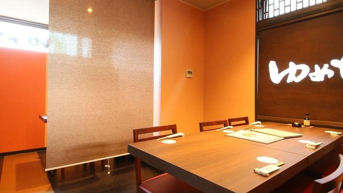 【全国ヤドベンPJ】〜夕朝食付〜福島牛ステーキ弁当/たった一つの地域密着宿弁(ヤドベン)プラン