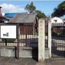 「古事記」で有名な本居宣長の旧宅跡地