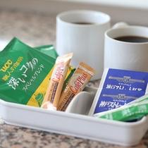 客室インスタントドリンク(コーヒー、紅茶、緑茶)連泊の方には毎日補充☆