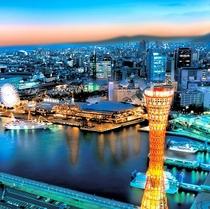 ■ポートタワー