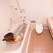 *【バスルーム】一般的なユニットバスの2倍の広さがあります。