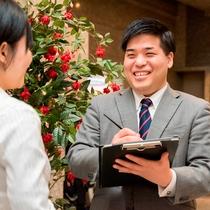 *【フロントスタッフ】神戸っ子の笑顔でお客様をお迎えさせていただきます。