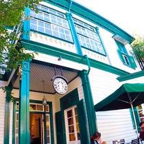 *【周辺観光】北野異人館スターバックスコーヒー 歴史情緒漂うスタバで至福の1杯を
