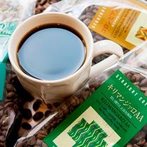 *【こだわりのコーヒー】UCCの最高ランクの豆を専用マシンでご提供・贅沢な朝の1杯をお楽しみください