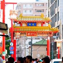 *【周辺観光】南京町(神戸中華街)港方面へ町歩きの際、食べ歩きも楽しめるスポットです